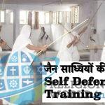 Watch : Jain Sadhvis take self defence training in Surat