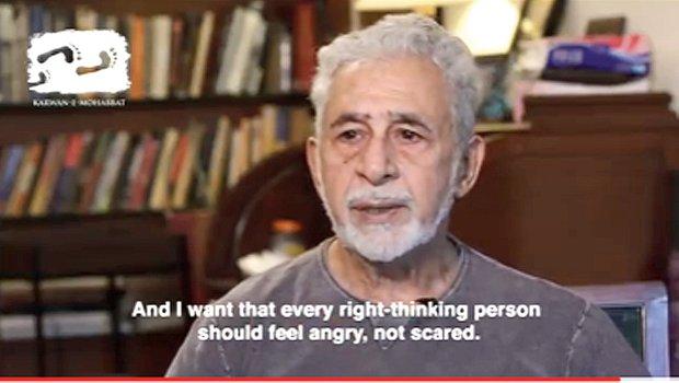 Nasarudeen Shah Statement