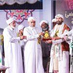 Award for Excellence in Social Harmony conferred on Haji Syed Salman Chishty