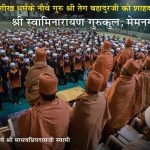 A tribute to Guru Tegh Bahadur Sahibji by SGVP