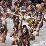 Kumbh Mela 2019 : Shahi Snan and Significant Dates for 'Sacred Bath'