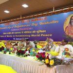 महर्षि ज्ञान युग दिवस समारोह भोपाल में संपन्न – ज्ञानयुग की गूंज से मना महर्षि का जन्मोत्सव