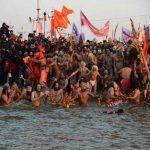 मौनी अमावस्या पर कुम्भ का दूसरा शाही स्नान : नागा और अखाड़ा करेंगे इस समय पर स्नान