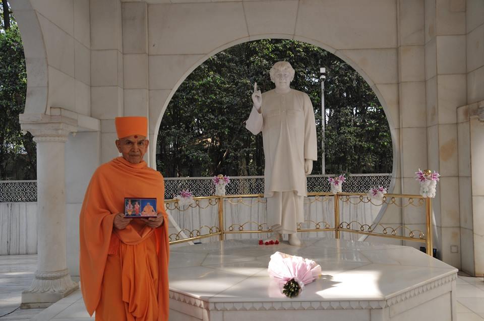 Mahant Swami Maharaj