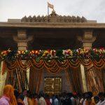 संगमतट पर महर्षि महेश योगी के स्मारक का हुआ लोकार्पण