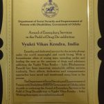 The Art of Living Receives Award Of Exemplary Services In The Field Of Drug Addiction From Govt. Of Odisha