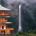 Buddhist Temples around the world : Seiganto-ji, Japan