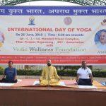 जेलों में भी मनाया गया अंतर्राष्ट्रीय योग दिवस