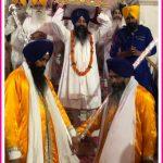 Amritvele da Hukamnama Sri Darbar Sahib, Sri Amritsar, Ang 678, 03-Jul-2019