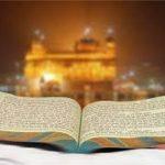 श्री गुरु ग्रंथ साहिब जी हिंदी में