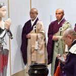 जापानमें धर्म प्रचार के लिए लिए जा रहा है रोबोट का सहारा