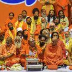 अयोध्या: मंदिर निर्माण के लिए सनातन धर्म संसद आज