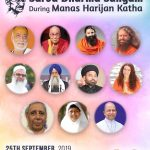Special Interfaith Gathering for Peace in New Delhi