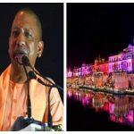 रामायण की थीम पर होगी इस बार अयोध्या में दिवाली