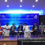 आचार्य लोकेश ने शैक्षिक सुधार और सुशासन अंतर्राष्ट्रीय सम्मेलन को संबोधित किया