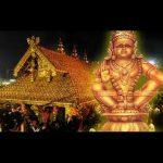 सबरीमालामंदिर: कौन हैं भगवान अयप्पा, क्यासबरीमाला मंदिर का इतिहास और मान्यताएं