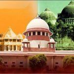 अयोध्या में एक साथ सौंपी जाएगी मंदिर-मस्जिद की जमीन