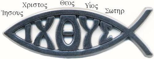 Ikthus or Ichthys